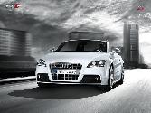 Audi  White Car Sexy Car Convertible