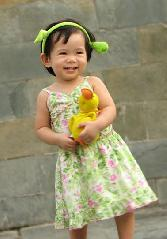 Cute Girl With Toy